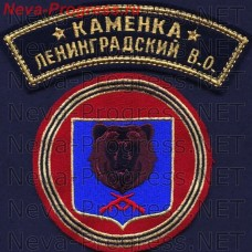 Patch 138 brigade Kamenka in the Leningrad military district