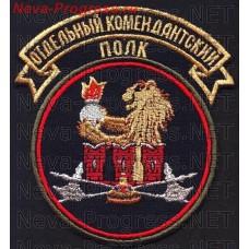 Patch 154 detached commandant regiment. With the lion. Sample 2002.