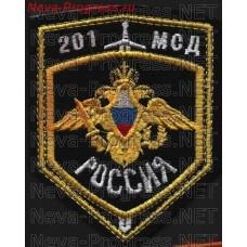 Нашивка 201-я Гатчинская мотострелковая дивизия (Душанбе)