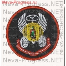 Patch Ryazan military automobile Institute