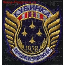 Patch 237 aviatsentr Cathedral. Kubinka. 1938