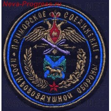 Patch 23 defense Corps Maritime connection. To metanite.
