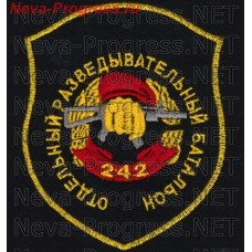 Patch 242 ORB MVD in Ingushetia