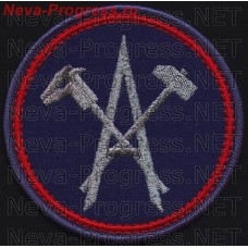 Patch 394 ETK Compass,hammer, steriliser on dark blue background