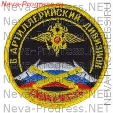 Patch 6 artillery battalion (strength and honor) the eagle MIA