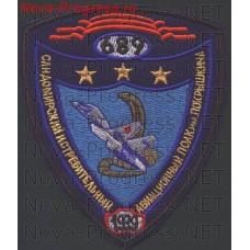 Нашивка 689-й гвардейский истребительный авиационный полк им. Покрышкина (Калининград)