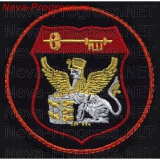 Patch 8 Directorate of the General staff (encryption)