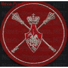 Patch the office of the Minister of defence of Russia