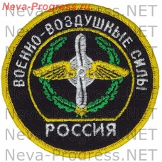 Badge Air force Russia (serger)