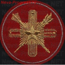 Patch Main of personnel management sample 2003 red background