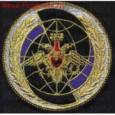 Patch Russian inspection teams for nuclear threat reduction on 2005 model