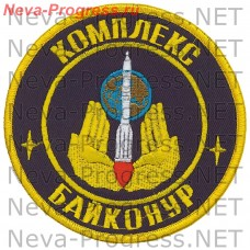 Patch the Baikonur (serger)