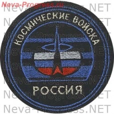 Patch Cosmic forces of the Russian sample to 2012