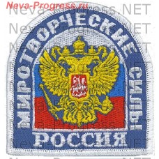 Stripe Peacekeeping force RUSSIA (serger)