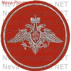 Нашивка Армии России  круглый серебрянная нить  образца до 2012 года