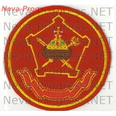 Patch Moscow military district red background