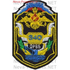 The patch 340 Separate repair-restoration battalion