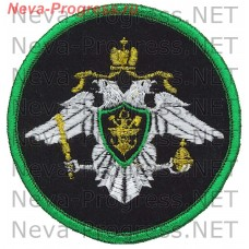 Patch Russian Army Railway troops
