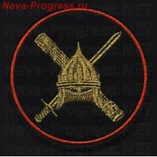 Нашивка органы военного управления