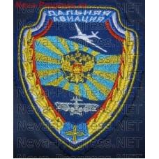 Patch long-range aviation (shield)