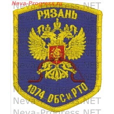 Patch 1074 OBS and RTO Ryazan (blue background)