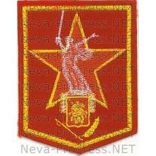Нашивка Сталинград (пятиугольный на красном сукне)