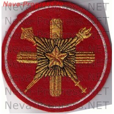 Нашивка Главное управление кадров Министерства обороны