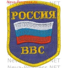 Patch RUSSIAN air force (pentagonal with a serger)