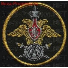 Нашивка Военные представители образца 2001года
