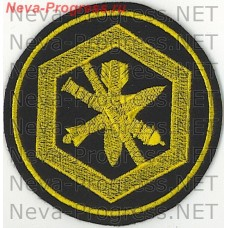 Patch Management on safe storage and destruction of chemical weapons