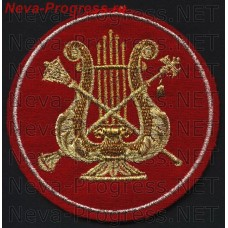 Patch Chief military Director