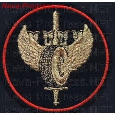 Patch Russian Army Automotive troops General staff