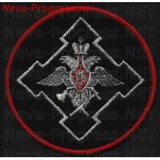 Нашивка Воинские части и организации расквартирования и обустройства войск 2005 год