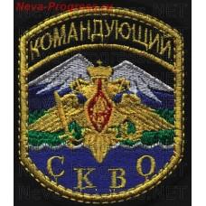 Patch Russian Army Commander SKVO