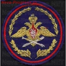 Нашивка Главное командование ВВС
