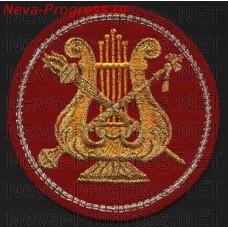 Нашивка Военной консерватории образца 2005 года