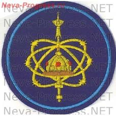Нашивка Космических воиск России  образца до 2012 года