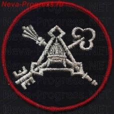Нашивка Квартирно-эслутационное управление Армии России