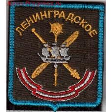 Patch 1st Leningrad air force and air defense IN the West