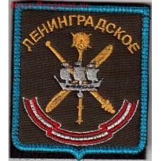 Нашивка 1-е Ленинградское командование ВВС и ПВО Западного ВО