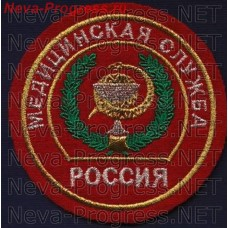Patch Medical service RUSSIA red background