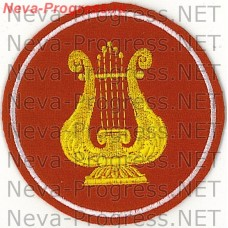 Patch Military conductors