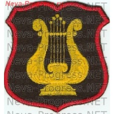 Patch Military musicians
