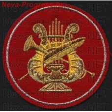 Patch Military music College 2005 sample