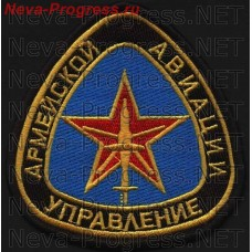 Patch Management of the Russian aviation