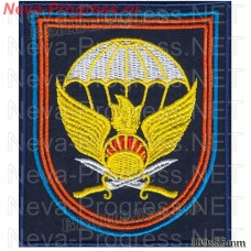 Patch 11-th guards separate airborne assault brigade in Ulan-Ude (dark blue, olive gabardine)