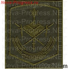 Patch 297 anti-aircraft missile brigade in/h 02030 Penza (field form)