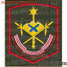 Patch 297 anti-aircraft missile brigade in/h 02030 Penza (olive background)