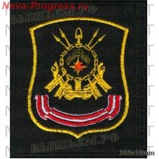 Нашивка 31 дивизия атомных подводных лодок город Мурманск(Гаджиево) на черном сукне для повседневной формы