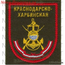 Patch 40 the Marine brigade of the Pacific fleet in/h 10103 Petropavlovsk-Kamchatsky on black cloth for everyday forms
